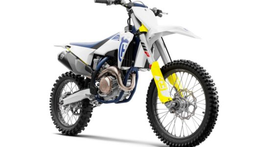 Husqvarna Launch 2020 Motocross Bike Range | First Look
